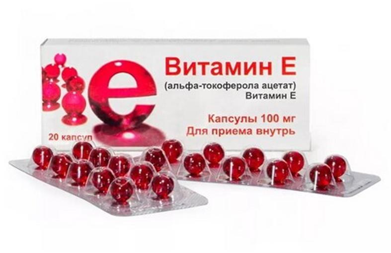 жидкий витамин Е
